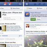 AppStore : Facebook 3.5